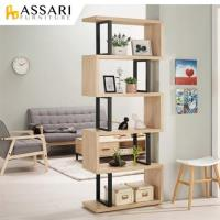 ASSARI-艾爾莎2.7尺展示櫃(寬80x深35x高198cm)