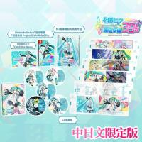 【預購】任天堂NS Switch 初音未來 Project DIVA MEGA39s–中日文限定版