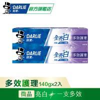 【黑人】全亮白 - 多效護理牙膏140g (2入)