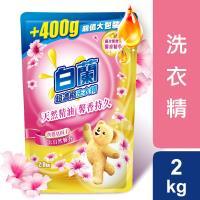 【箱購加量包】白蘭 含熊寶貝馨香精華洗衣精補充包2kgx12包-大自然馨香 贈植萃皂洗衣精 2KG