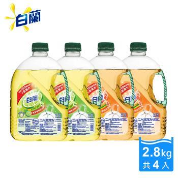白蘭 動力配方洗碗精2.8kg x4瓶/箱