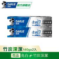 【黑人】全亮白 - 竹炭深潔牙膏140g(2入)