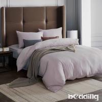 BEDDING-3M專利+頂級天絲-素色系列-單人薄床包+單人兩用被套三件組-典雅紫
