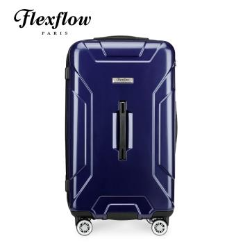 Flexflow 29吋 消光藍 特務箱 智能測重 防爆拉鍊旅行箱 南特系列(官方直營)