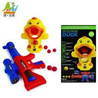 Playful Toys 頑玩具 計數打嘴鴨 666-1A(抖音同款 射擊兒童玩具 空氣槍 打靶遊戲 親子益智互動)
