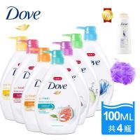 DOVE 多芬 水嫩沐浴乳4入  贈沐浴球x1+多芬深層修護洗髮乳170mlx4