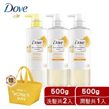【DOVE 多芬】日本植萃洗髮露500gX2+潤髮乳500gX1 送蜂蜜提袋