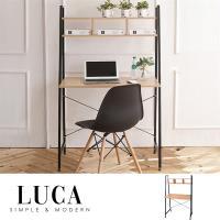 [obis] Luca 路卡工業風書桌(DIY商品)不含椅
