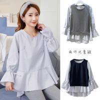 【A1 Darin】韓版時尚氣質修身背心襯衫(二件組)
