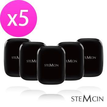 STEMCIN鑽石光感防曬礦物蜜粉餅5入組