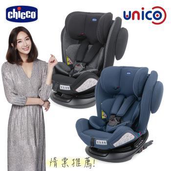 【新品上市】chicco-Unico 0123 Isofit安全汽座-三色