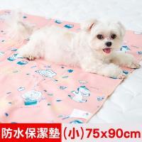 奶油獅-森林野餐ADVANTA超防水止滑保潔墊.尿布墊.寵物墊(小)75x90cm-粉紅
