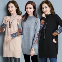 【A1 Darin】韓版民族風針織上衣