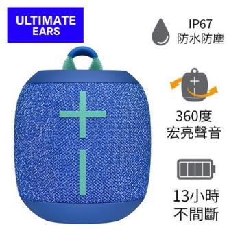 【UE】WONDERBOOM 2 防水無線藍芽喇叭 海島藍