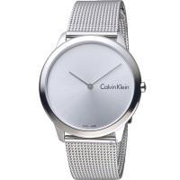 Calvin Klein 優雅米蘭帶石英錶(K3M211Y3)40mm