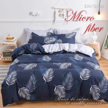 DUYAN竹漾- 台灣製天絲絨單人床包被套三件組-初光繁葉