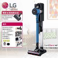 【加碼送原廠濕拖吸頭(市價6000)】LG樂金 CordZero™ A9+ 快清式無線吸塵器(星艦藍)A9PBED