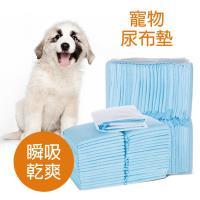 寵物尿墊 犬用尿墊 貓用尿墊 尿布 吸水尿布 狗尿布 貓尿布