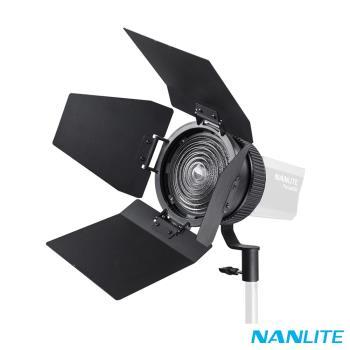 NANGUANG 南冠 Nanlite 南光 Forza 60 菲涅爾鏡頭