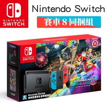 [爆款同樂]Nintendo Switch 新款藍紅手把主機+瑪利歐賽車 8 豪華同捆組[台灣公司貨]