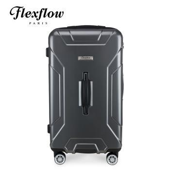 Flexflow 29吋 太空灰 胖胖箱 特務箱 智能測重 防爆拉鍊旅行箱 南特系列(官方直營)