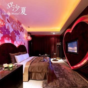 台中 沙夏汽車旅館 不限房型雙人3H休息-電子票券