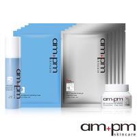 ampm牛爾 1000分子保濕+RX10胜肽抗皺組(保濕露+抗皺乳霜+保濕面膜5入+修護面膜5入)
