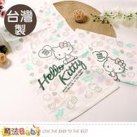 魔法Baby 兒童毛巾(二條一組) 台灣製Hello kitty授權正版純棉紗布毛巾~a70299