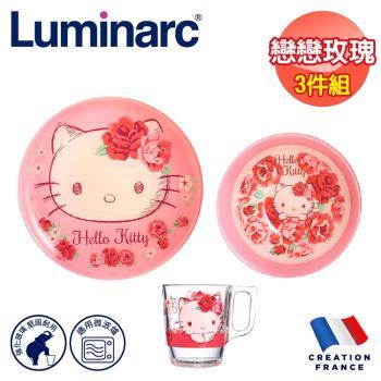 【法國樂美雅】Hello Kitty 戀戀玫瑰3件式餐具組(ARC-301-KRS)