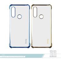HTC 原廠Desire19+ 專用 原廠電鍍邊框保護殼 (公司貨-盒裝)