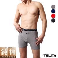 ★加購限定★純棉素色針織平口褲/四角褲(L~XL適穿)(一件)