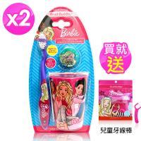 Barbie 牙刷+漱口杯 二入組
