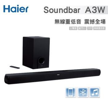 【Haier】 海爾65吋4K HDR連網液晶顯示器 LE65U6950UG