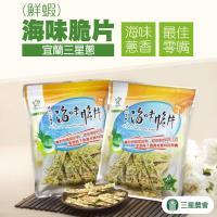 三星農會  蔥小子海味脆片(鮮蝦))-60g-包  (1包)