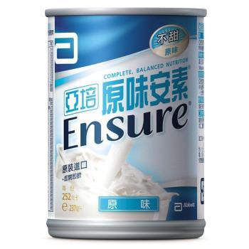 (即期品)亞培 原味安素不甜(237ml x30入)X2箱 效期2020/11/1