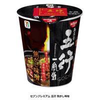 日清NISSIN 一風堂 西麻布五行焦香味噌拉麵(12杯/每杯約104g±5%)