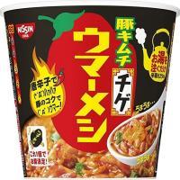 日清NISSIN 唐辛子泡菜風味杯飯(3杯/每杯約100g±5%)