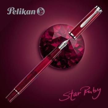 德國 PELIKAN 百利金 CLASSIC M205 2019 STAR RUBY 星彩紅寶石鋼筆