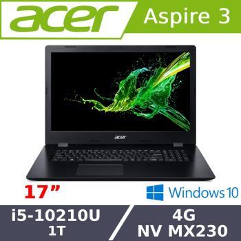 Acer宏碁 A317-51G-56PJ 大螢幕效能筆電 17吋/i5-10210U/4G/1T/MX230 紳士黑