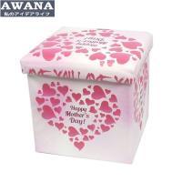【AWANA】簡約方形PU皮革收納椅收納椅凳(30cm)愛心