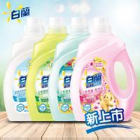 (2+12件組)白蘭 含熊寶貝馨香精華洗衣精 2.5KGX2瓶+1.6KG x12補充包