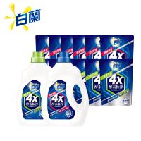 白蘭 4X酵素極淨超濃縮洗衣精2+12件組(2.4KGx2+1.5KGx12)+熊寶貝茶樹抗菌衣物柔軟精3L