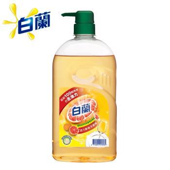 白蘭 動力配方洗碗精1Kg/瓶-鮮柚