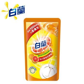 白蘭 動力配方洗碗精補充包800g/包-鮮柚