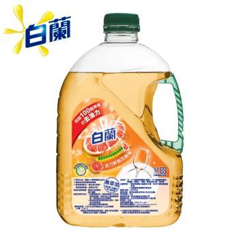 白蘭 動力配方洗碗精2800g/瓶-鮮柚