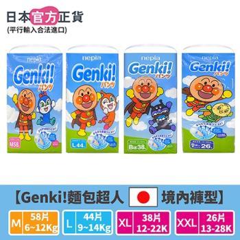 GENKI王子尿布 麵包超人褲型紙尿褲 M/L/XL/XXL (任選3包/箱)日本境內