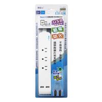 東亞3孔1開關3插座2USB延長線_3.6公尺(12尺) TY-S902-12尺