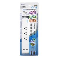 東亞3孔1開關3插座2USB延長線_1.8公尺(6尺) TY-S902-6尺