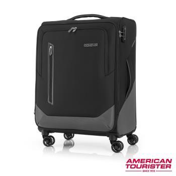 AT美國旅行者 28吋Kirby 可擴充大容量雙輪布面行李箱(黑)-GL8*09003