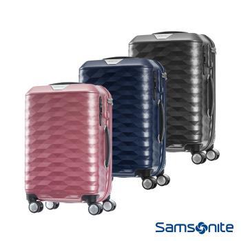 Samsonite新秀麗 20吋Polygon 極致奢華PC煞車雙輪TSA登機箱(三色可選)